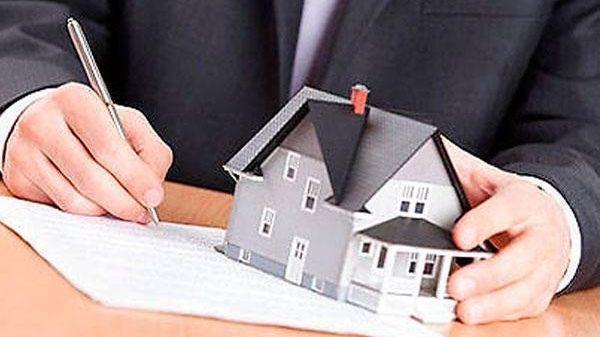легализация недвижимого имущества - фото 4